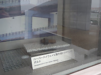 P4301013