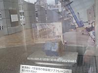P4301014