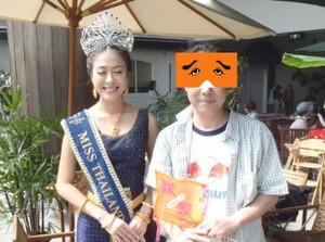 Miss_thailand2012