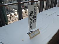 P5061415_2