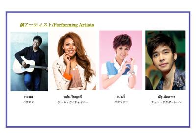 Artists2013