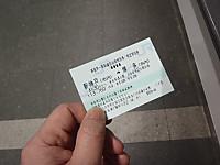 P4301368