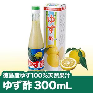 Yuzu_su300