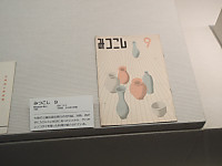 P5201855