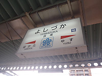 P6112264