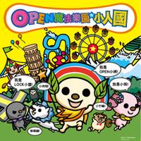 Open_chan