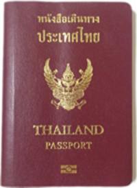 Passportthais