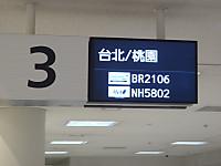 P6263041