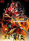 Masked_rider_hibiki_the_movie