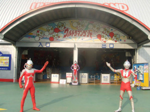 Ultramanland