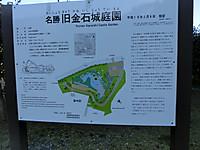 Cimg2915_2