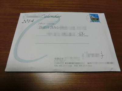 Cimg3358a