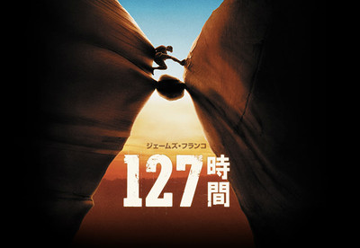 127_hours_2
