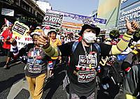 Thai_demo