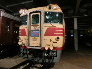 Cimg4263