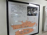 Cimg4730