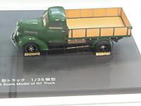 Cimg4919