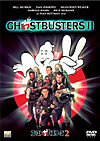 Ghost_busters_2