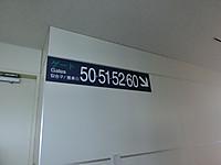 Cimg5394_640x480