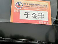 Cimg5640_640x480
