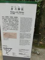 Cimg0582057