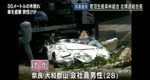Toyota_2000gt_clash