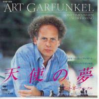 Art_garfunkel