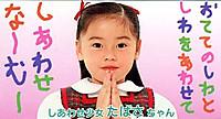 Hasegawa_2