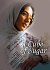 A_cube_of_sugar