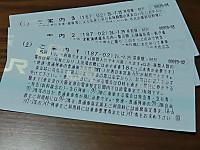 Cimg1741074