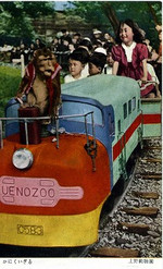 A_osaru_train2_3