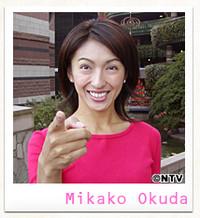 Okuda_photo