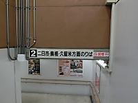 Cimg2043005