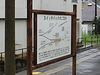 Cimg2060021