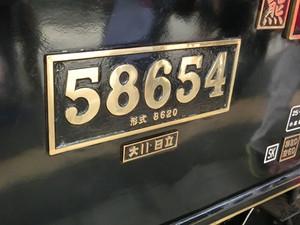 Cimg2375043