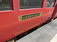 Cimg2537186