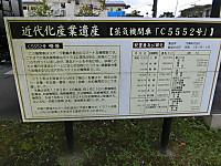 Cimg2573219