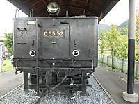 Cimg2580226