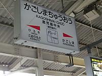 Cimg2615260