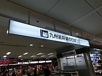 Cimg3231807