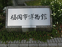 Cimg3580016