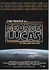 The_people_vs_george_lucas