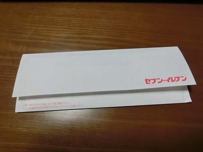 Cimg4038001