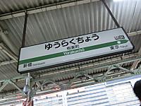 Cimg4101060