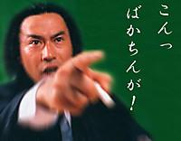 Taketa_tetsuya