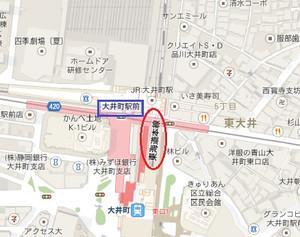 Ohimachi