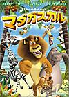 Madagascar_2