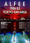 Tokyo_beyarea