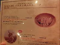 Cimg4880777