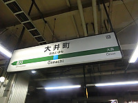 Cimg4960855